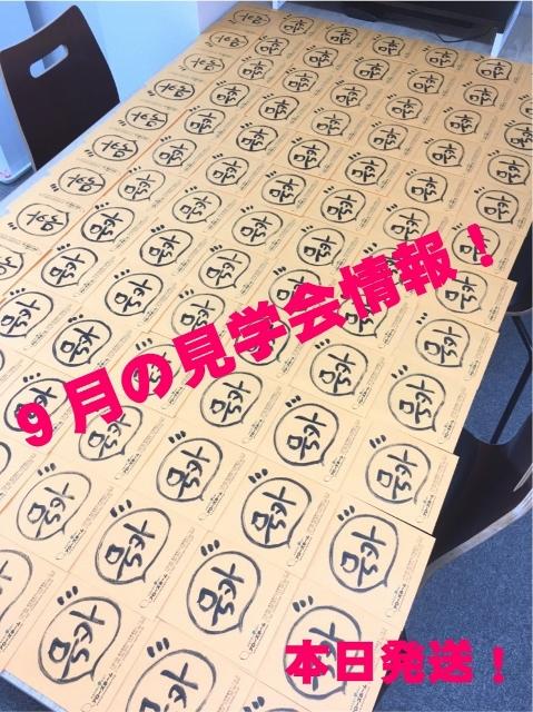 編集済 (479x640).jpg